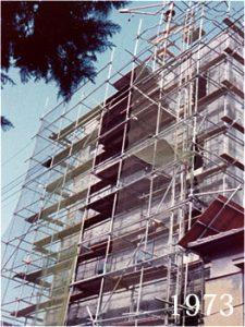 1973年12月、現在地に本社ビルを新築移転
