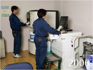 2006年7月、東京調色センターを新設