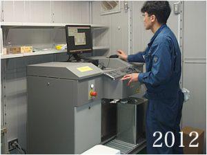 2012年5月、千葉調色センターを開設