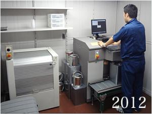 2012年7月、埼玉調色センターを開設