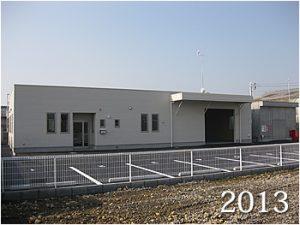 2013年4月、仙台営業所新社屋竣工