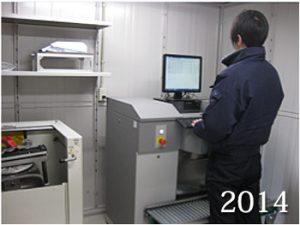 2014年1月、仙台調色センターを開設